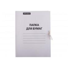 Папка для бумаг (на завязках)  280г/м белый до 200л.