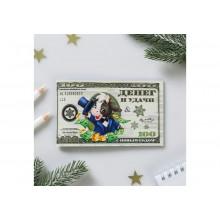 Блокнот денежный «Денег и удачи», 24л, 13х8см 4909511