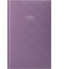 Адресная книга 130*210  ARIANE DIAMOND фиолетовый Erich Krause