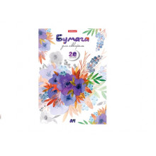 Альбом 20л А4 с аквар.бумагой 180 г/м , вертикальный клеевой, жестк. подложка  Erich Krause