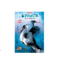 Альбом 20л А4 с аквар.бумагой 180 г/м, клеевой вертикальный Erich Krause