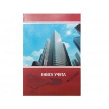 Книга учета А4 96л. тв. пер. = OfficeSpace газетн.