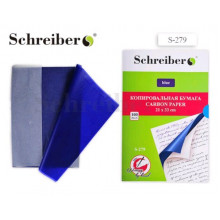 Бумага копир. А4 100л, синяя, S-279, Schreiber