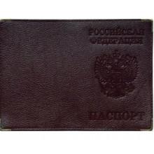 Обложка д/паспорта Кожа, слепое тиснение,  с металл.уголком
