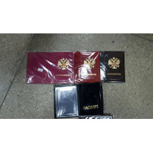 Обложка автодокументы+паспорт  металл. герб