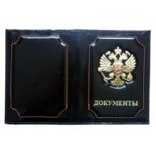 Обложка автодокументы, металл. герб,  гянец