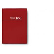 Книга учета А4 160л. БОРДО