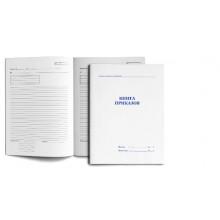 Книга учета движения трудовых книжек и вкладышей А4 48л.