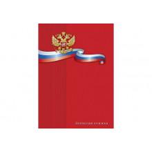 Зап. книжка А6 48л. СИМВОЛЫ ГОСУДАРСТВА, 7БЦ. глянц.ламинир.