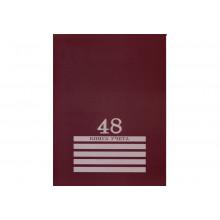 Книга учета А4 48л.#  БОРДО офсет скрепка, обл.-картон
