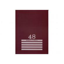 Книга учета А4 48л.#  СИНЯЯ офсет скрепка, обл.-картон