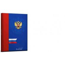 Записная книга А5 80л. РОССИЯ НА КРАСНО-СИНЕМ 7БЦ