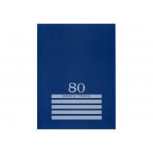 Книга учета А4 80л. СИНЯЯ скрепка #