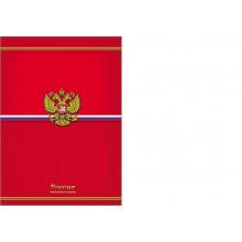 Записная книга А5 80л. РУССКИЙ СТИЛЬ