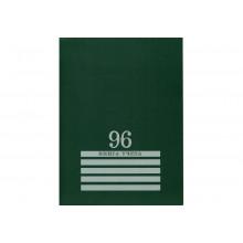 Книга учета А4 96л. # ЗЕЛЕНАЯ скреп. офсет