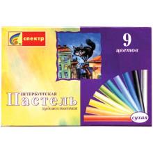 """Пастель худож. Спектр """"Петербургская"""" 9цв"""