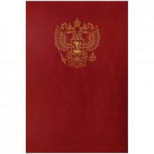 Папка адресная 220*310 с Российским орлом бумвинил