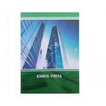 Книга учета А4 96л. # OfficeSpace, тверд. переплет, офсет
