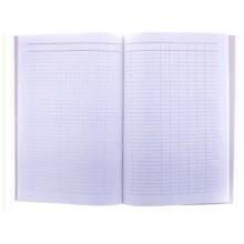 Книга учета А4 48л. # OfficeSpace  пустографка