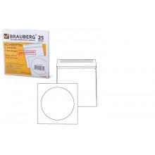 Конверты для дисков CD/DVD BRAUBERG 125*125мм клей 25шт)