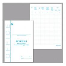 Журнал регистрации вводного инструктажа  А4 48л. 198*278мм  BRAUBERG