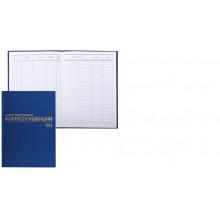 Журнал регистр.корреспонденции А4 96л. BRAUBERG 200*290мм бумвенил