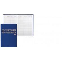 Журнал регистрации инструктажа по пожарной безопастности  А4 96л. BRAUBERG 200*290мм