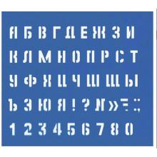 Трафарет буквы и цифры 10мм