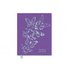 Дневник школьн. БАБОЧКИ НА ФИОЛЕТОВОМ А5+, 96стр. печать по ткани Феникс