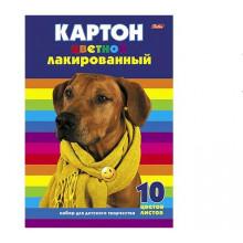 Картон цв. А4 10л. 10цв. лакированный Собака   в папке