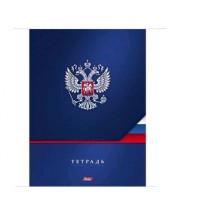 Тетрадь А4 160л #  РОССИЯ на 4-х кольцах, со сменными блоками Hatber