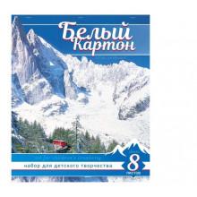 """Картон белый А3 8л """"NN"""" Снежные горы""""  на скобе 297*360мм."""