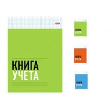 "Книга учета А4 96л # ""Hatber"" на скобе ЦВЕТНАЯ(044799)"
