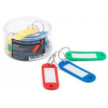 Брелок-индификатор  12шт 22*50 д/ключей пластик цветные