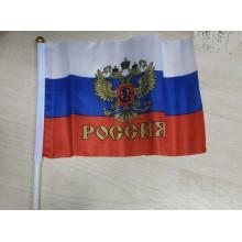 Флаг России 14*22см с гербом,  пластиковый держатель 32см