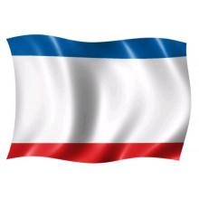 Флаг КРЫМА 100*150см