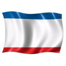 Флаг КРЫМА 80*120см