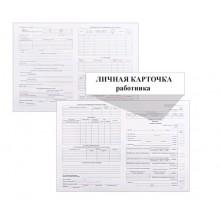 Личная карточка А3 (форма Т-2), 50 экз. 190гр/м КОМПЛЕКТ