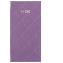 Адресная книга 80*155 DIAMOND фиолетовая Erich Krause