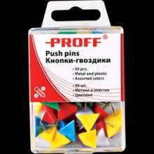 """Кнопки гвозди цв. """"Proff"""" (50шт) пирамидка в пласт."""