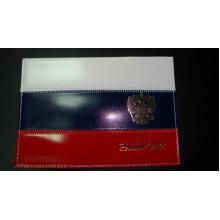 Обложка д/паспорта Флаг Pasport