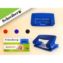 Дырокол 10л, пластиковый, 10см.,Schreiber